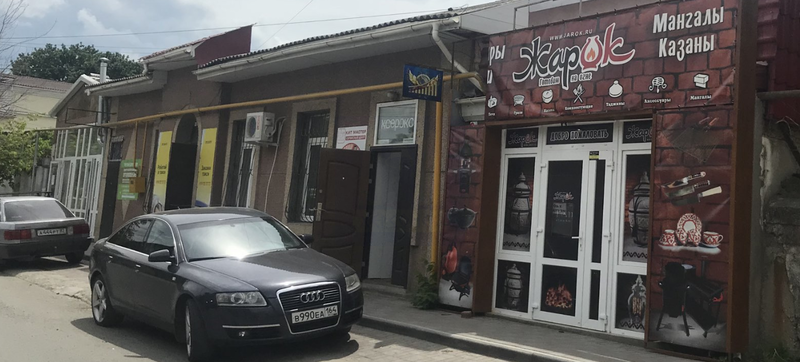 Retail в аренду по адресу Россия, Крым, городской округ Симферополь, Симферополь, улица Грибоедова